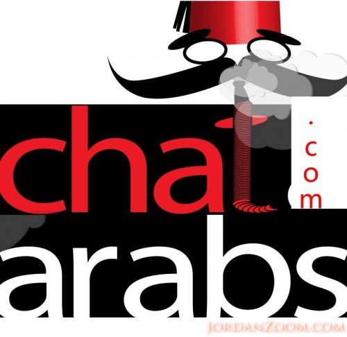 Arab Chat Room شات عربي