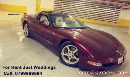 كورفت للايجار للاعراس فقط - عمان