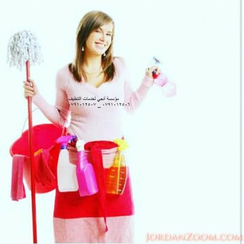 يتوفر عاملات تنظيف للمنازل بنظام اليومي