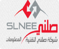 مطلوب محلل أعمال تقنية معلومات أردني  للعمل بشركة صلني (شركة سعودية)