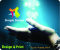 تصميم وطباعة جميع انواع الاعلانات