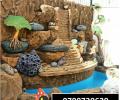 بناء فيربليس,شلالات جدارية,بربكيو مميز 0798533602