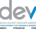 خدمات طلابية لتخصص الهندسة المدنية
