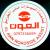 ونش عمان لنقل السيارات 0777236699