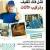 شركة نقل اثاث في عمان والزرقاء و الفحيص والسلط 0799486615